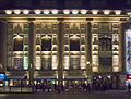 Admiralspalast Berlin Friedrichstraße 1050-v4.jpg