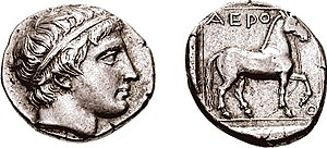 Aeropus II of Macedon - Silver stater of Aeropos II