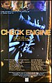 Affiche CHECK ENGINE court metrage pascal normand 2003.jpg