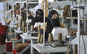 Afghan women at a textile factory in Kabul.jpg