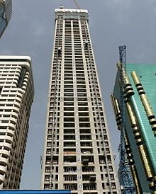 Ahmed Abdul Rahim Al Attar Tower Under Construction on 7 March 2008.jpg