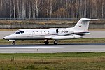 Air Alliance, D-CFIV, Learjet 35A (45670061361).jpg