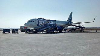 Birsa Munda Airport - Image: Airbus A320 VT IFZ