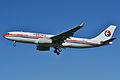 Airbus A330-200 China eastern AL (CES) F-WWTQ - MSN 1421 - Will be B-5926 (9739862357).jpg