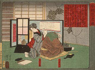 Akino and His Father, Jimbei