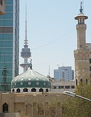 Al-Imam As-Sadiq Mosque Dome and Minerate.jpg