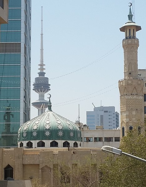 Non Muslim Perspective On The Revolution Of Imam Hussain: File:Al-Imam As-Sadiq Mosque Dome And Minerate.jpg