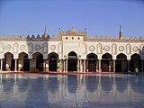 Al Azhar1