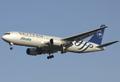 Alitalia Boeing 767-300ER EI-DBP FCO 2009-6-5.png
