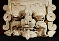 Altar urn Collection H Law 53 n3.jpg