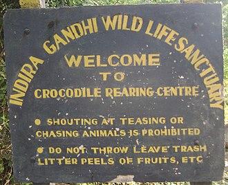 Amaravathi Dam - Crocodile Rearing Center