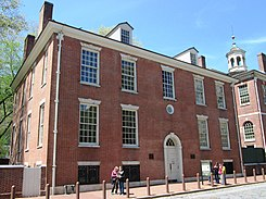American Philosophical Society Hall.jpg