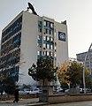 Anadolu Agency HQ.jpg