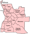 Angola provinces bulgarian.png