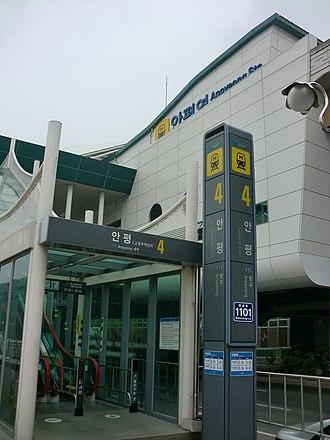 Anpyeong station - Image: Anpyeong Station 4