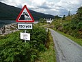 Approach to the Kylerhea Ferry - geograph.org.uk - 920602.jpg