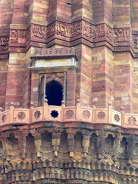 File:Arabic inscriptions above second floor balcony, Qutb Minar.jpg