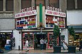 Arcade Theatre, 534 South Broadway, Downtown Los Angeles, California 03.jpg