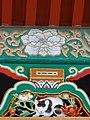 Architectural Detail - Toshogu Shrine - Nikko - Japan - 08 (48042206046).jpg