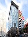 Armani Ginza Tower.jpg
