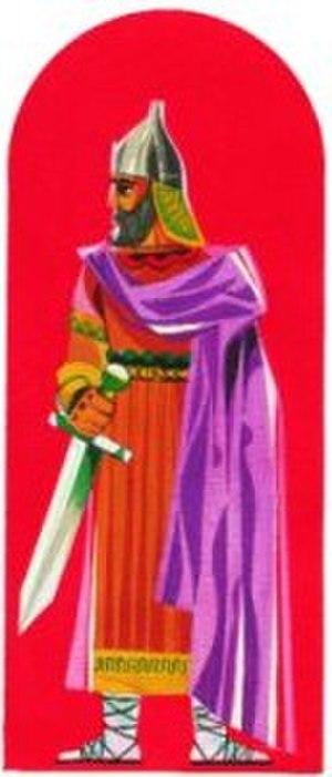 Arshak II - Image: Arshak II of Armenia