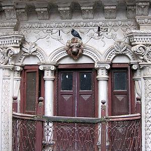 Uray (caste group) - A Uray family house, Kathmandu