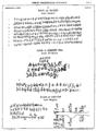 Ashoka edict misc2.png