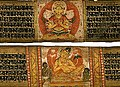Astasahasrika Prajnaparamita Sutra Manuscript Two Leaves.jpeg