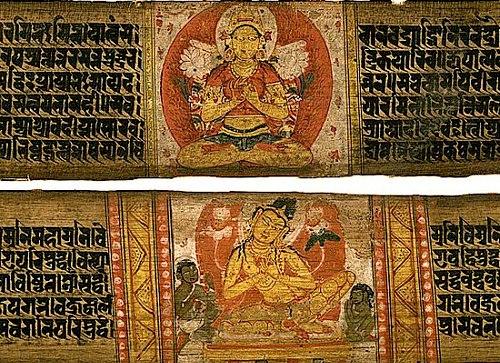 Astasahasrika Prajnaparamita Sutra Manuscript Two Leaves.jpeg