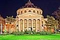 Ateneul Roman , noaptea !.jpg