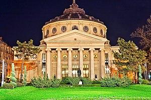 Symphony No. 2 (Enescu) - The Romanian Athenaeum, Bucharest, where Enescu premiered the Second Symphony