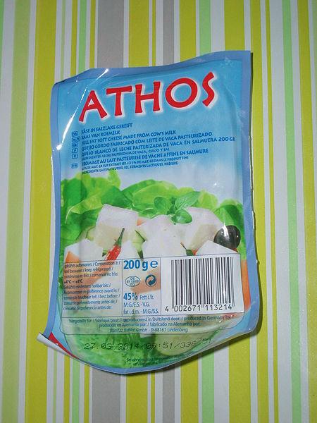 File:Athos kaas.JPG