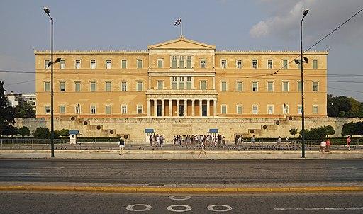 Attica 06-13 Athens 10 Parliament