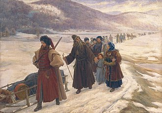 Avvakum - Avvakum's Exile in Siberia (1898), by Sergey Miloradovich