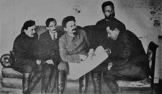 Béla Kun - From left: Béla Kun, Jacques Sadoul, Leon Trotsky, Mikhail Frunze and Sergey Gusev. Kharkiv Ukraine 1920. Russian Civil War.