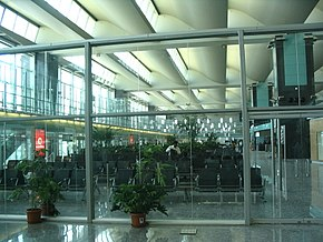 BIAL waiting area (international).jpg