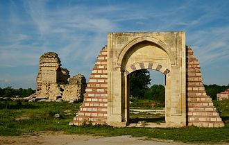 Edirne Palace - Bab'üs Sa'ade (Felicity Gate) and Cihannüma Kasrı (Panoramic Pavilion) in the background.