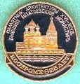 Badge Кострома1.jpg