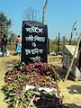 Bagaichori Incident (1), Remembaring The Death, Rangamati, February 2010 by Biplob Rahman.jpg