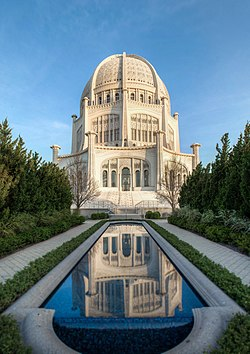 Bahá'í Temple with reflecting pool in foreground.