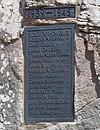 File:Bamburgh MMB 22 War memorial.jpg