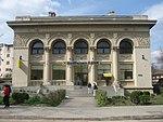 Banca Raiffeisen din Husi.jpg