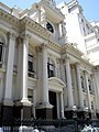 Banco Central de la República Argentina.jpg