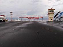 舒库兰·阿米努丁·阿米尔机场