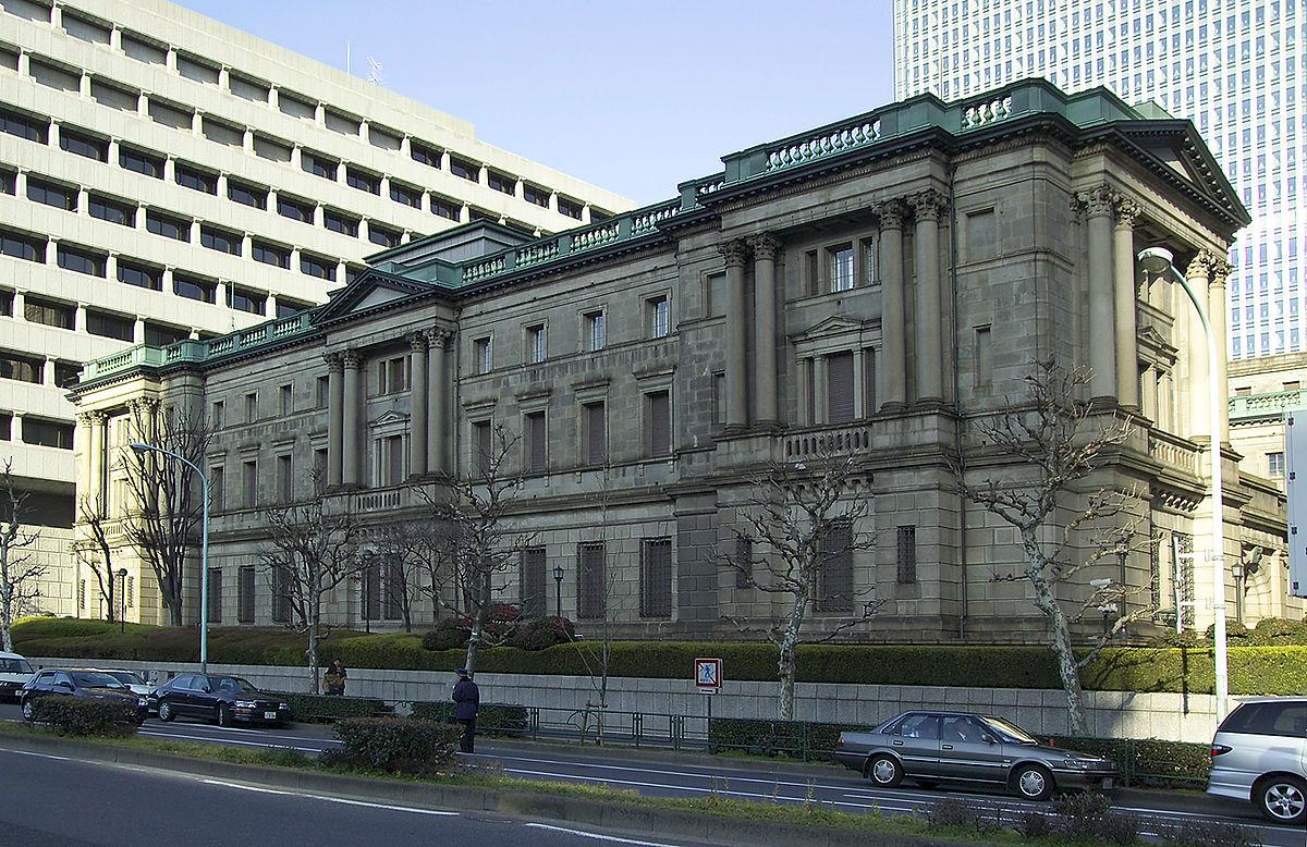 Эклектика в архитектуре Японии. Нео-барочное строение штаб-квартиры Банка Японии в Токио
