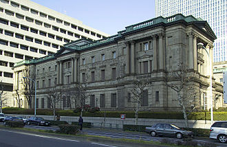 Central bank - The Bank of Japan, in Tokyo, established in 1882.
