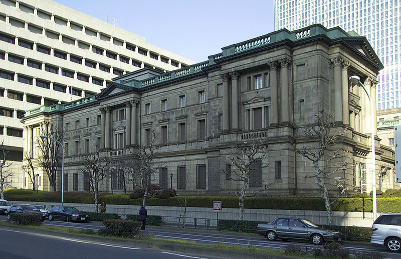 Bank of Japan headquarters in Tokyo, Japan.jpg