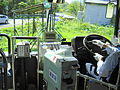 Bankei bus S200F 2768inside.JPG