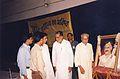 Basant Memorial Lecture 2001.jpg