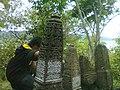 Batèë Jeurat Plak Pling Lam Rèh.jpg